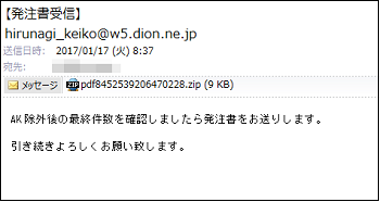 20170119-01a.png