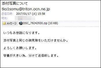 20170119-03a.png