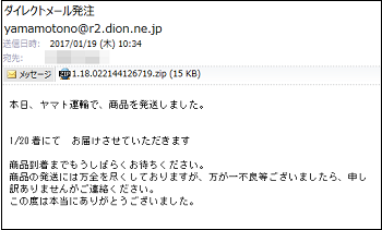 20170119-07a.png