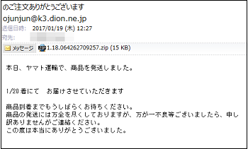 20170119-08a.png