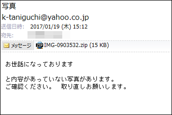 20170119-09a.png