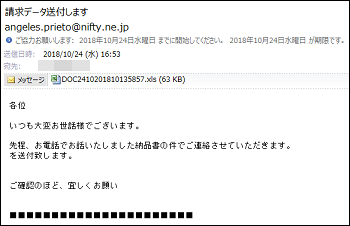 20181029-01a.png
