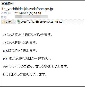 20190331-02a.png