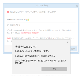 20190930-01a.png