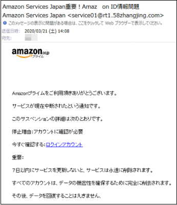 20200831-01a.png