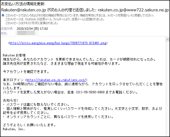 20210127a.png